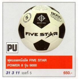 F2729 ลูกฟุตบอลหนังอัด ไฟว์สตาร์ Power II No.9000 หนัง PU