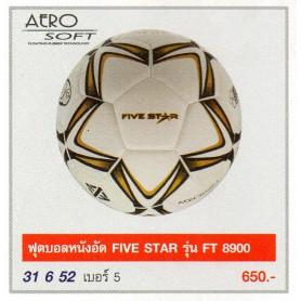 F2731 ลูกฟุตบอลหนังอัด ไฟว์สตาร์ FT No.8900