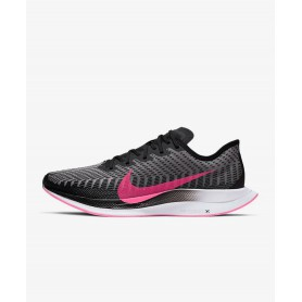 N4547 Men's Running Shoe Nike Zoom Pegasus Turbo 2-Black/Atmosphere Grey/White/Pink Blast