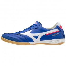 M4951 Futsal Shoe MIZUNO Morelia Sala Classic IN- Red/White