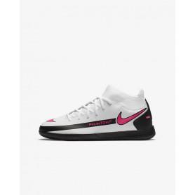 N5338 รองเท้าฟุตซอลเด็ก Nike Jr....