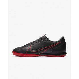 N5342 รองเท้าฟุตซอล Nike Mercurial...