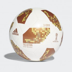 A0678 ลูกฟุตบอล FIFA WORLD CUP GLIDER BALL-White / Copper Gold / Gold Metallic