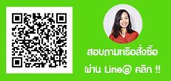 ��觫��ͼ�ҹ line @messisport